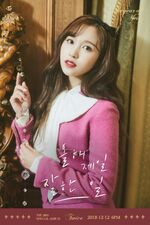 The Year Of Yes Mina Teaser2