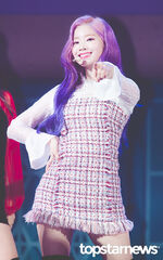 Yes Or Yes Showcase Dahyun
