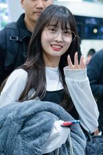 Incheon International Airport Arrival 181103 Momo 2