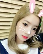 Dahyun IG Update 040917