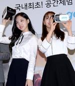 Nayeon and Jihyo Genie 2