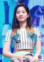 Dahyun Cheer Up showcase