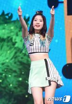 Dahyun Cheer Up showcase 5