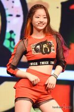 Dahyun Like Ooh-Ahh showcase 5