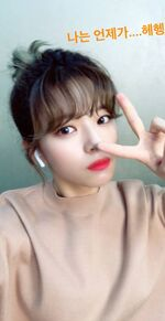 Jeongyeon IG Story 181024