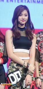 Like Ooh-Ahh Showcase Tzuyu 7