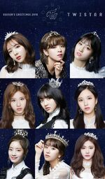 Season Greeting Twistar 2018 Twice 3