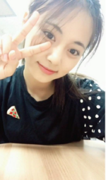 Tzuyu Instagram Update 140817