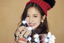 Mina Merry & Happy promo photo