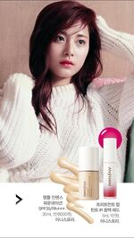 High Cut Innisfree Tzuyu 2