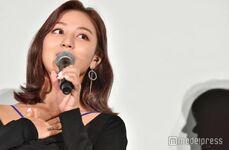 BDZ Conference Jihyo 3