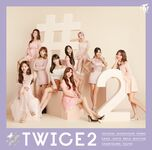 TWICE2 Normal Edition