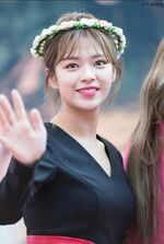 Dance The Night Away Hanam Fansign Jeongyeon 7