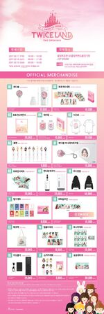 Twiceland the Opening Korea Merch1
