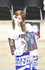 Sana fan meet 170525 3