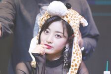 Yes Or Yes Yeouido Fansign Jihyo