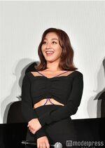 BDZ Conference Jihyo