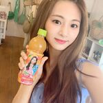 Tzuyu Qoo Selfie 1