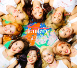 Fanfare (Single)