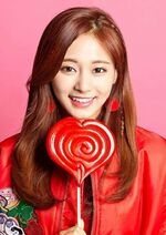 Candy Pop Tzuyu Teaser