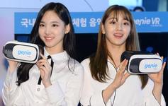 Nayeon and Jihyo Genie