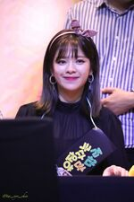 Yes Or Yes Yeouido Fansign Jeongyeon 9