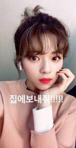 Jeongyeon IG Story 181024 2