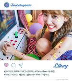 Nayeon Likey Teaser 1