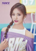 One More Time Photocard Tzuyu