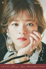 The Year Of Yes Jeongyeon Teaser1