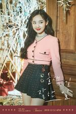 The Year Of Yes Nayeon Teaser2