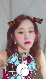 Chaeyoung Instagram Update 100817 2