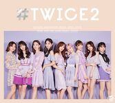 TWICE2 Limited Edition A