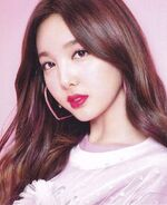 TWICE Scan Nayeon
