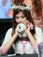 Tzuyu fan meet 170527