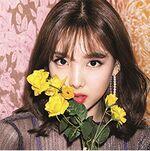 Vivi 2018 Nayeon