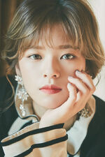 The Year Of Yes Jeongyeon Promo