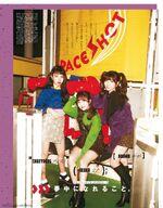 ViVi October 2018 Momo, Mina, & Chaeyoung 2