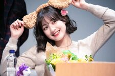 Yes Or Yes Sangnam Fansign Jihyo 13