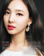 Can Cam Nayeon
