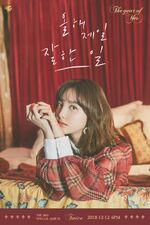 The Year Of Yes Nayeon Teaser1