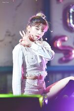 Yes Or Yes Showcase Jeongyeon