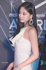 2018 MGA Carpet Tzuyu 6