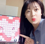 Jihyo IG Update 6