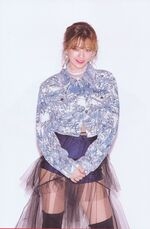 Yes Or Yes Ver B Scan Jeongyeon