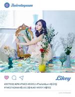 Mina Likey Teaser 2