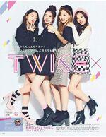 Seventeen Chaeyoung, Dahyun, Nayeon, & Sana