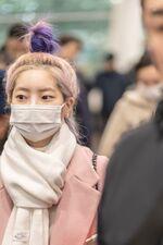 Incheon International Airport Arrival 181103 Dahyun 2