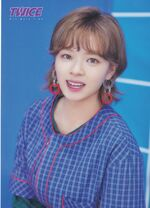 One More Time Photocard Jeongyeon