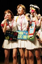 170607 Naver Starcast Twice 2